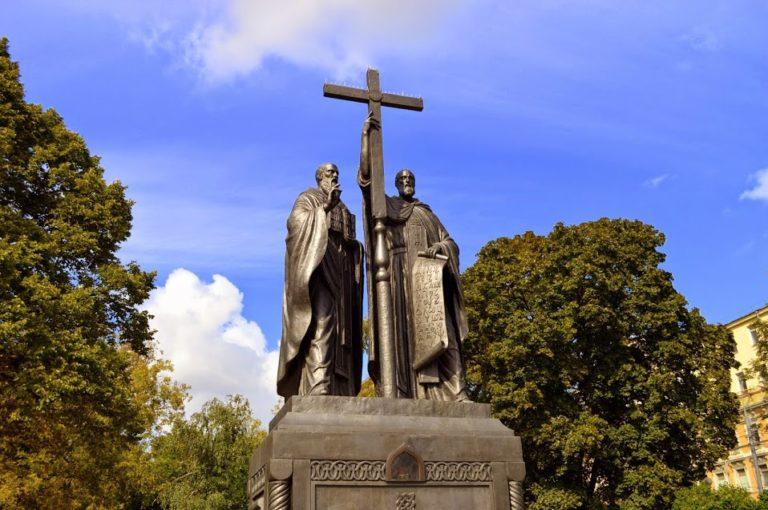 Святые Кирилл и Мефодий. День славянской письменности и культуры