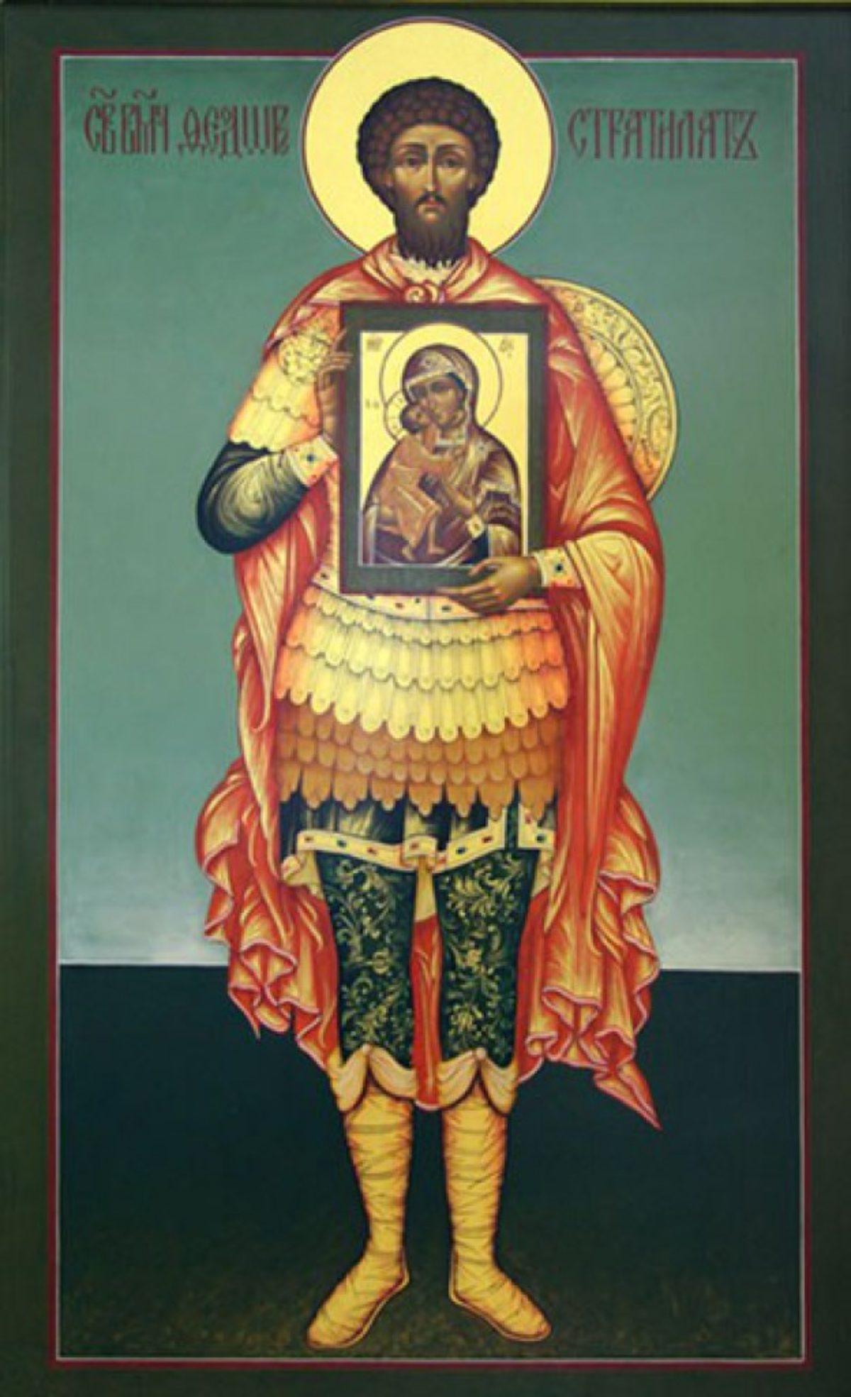 Память святого Феодора Стратилата