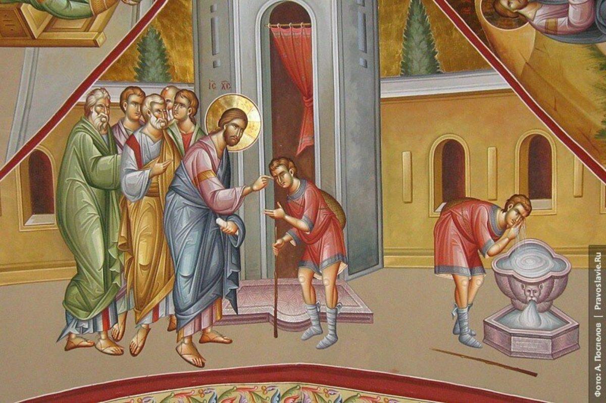 6-я Неделя по Пасхе. Святитель Алексий, Московский чудотворец