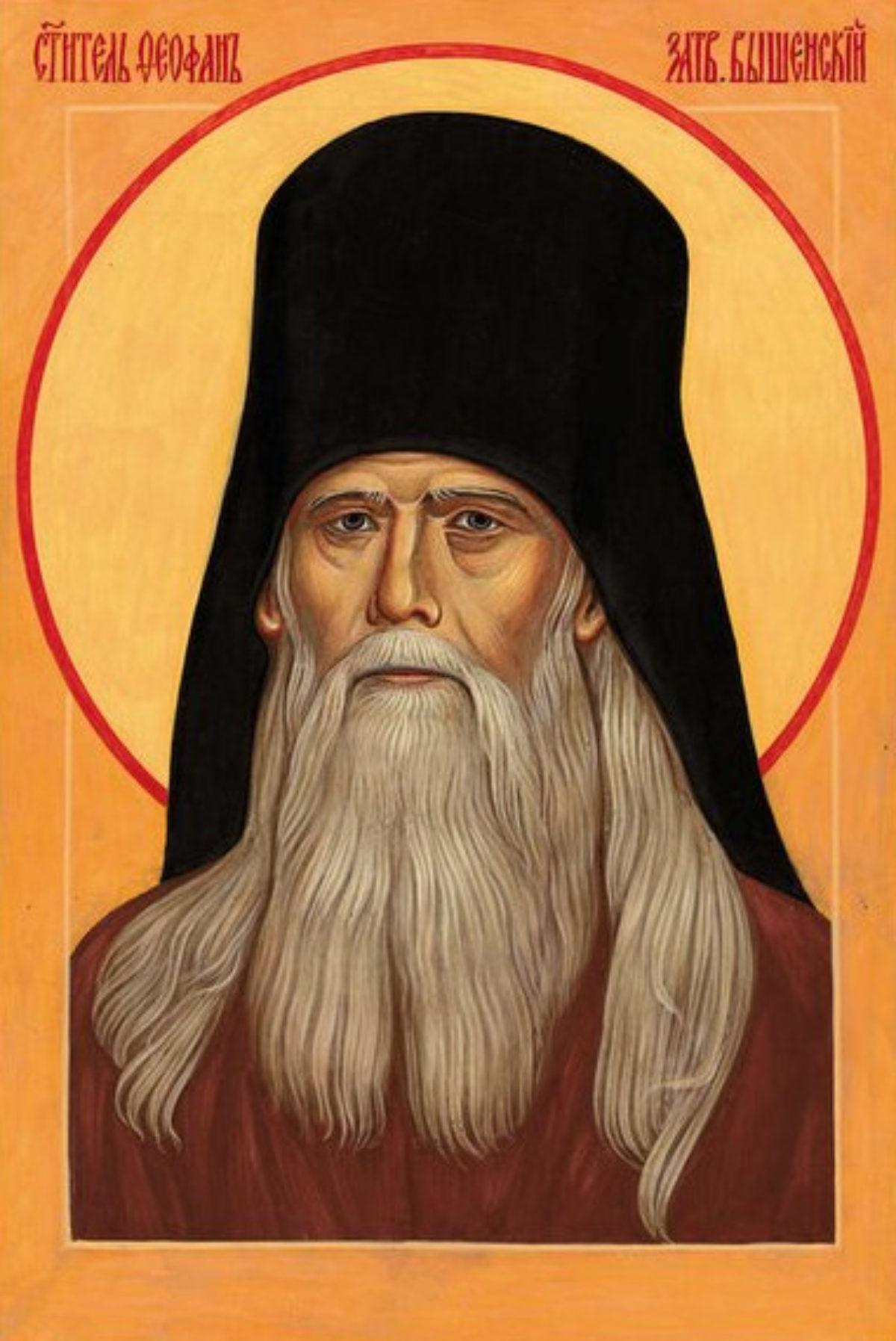 Феофан Затворник: святой опровергает эпоху