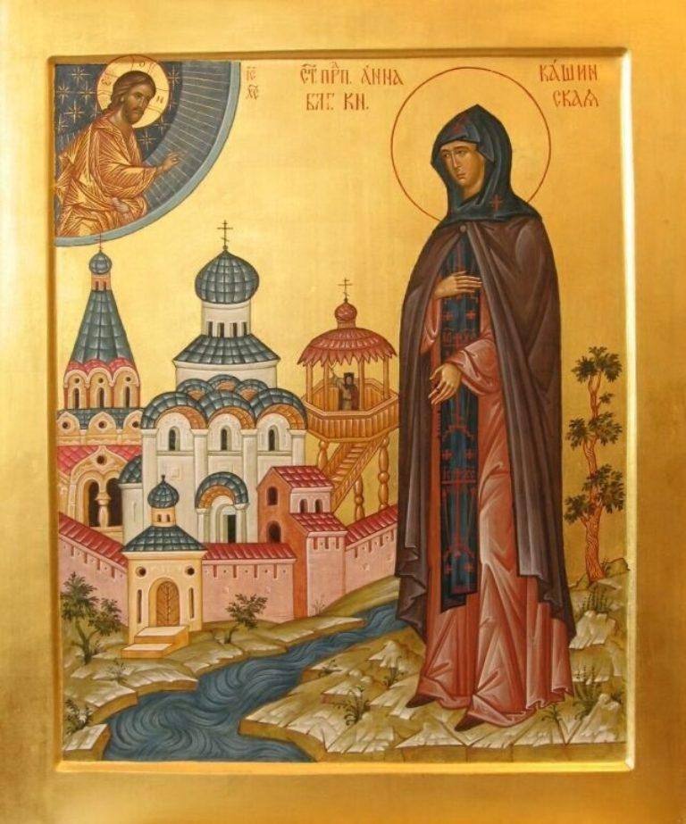 Святая Анна Кашинская: Горькая мера – мера Христова