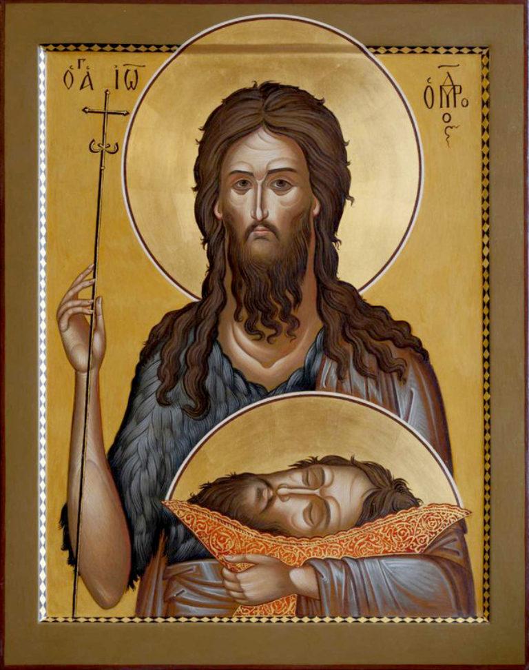 Третье обретение честной главы святого Иоанна Предтечи