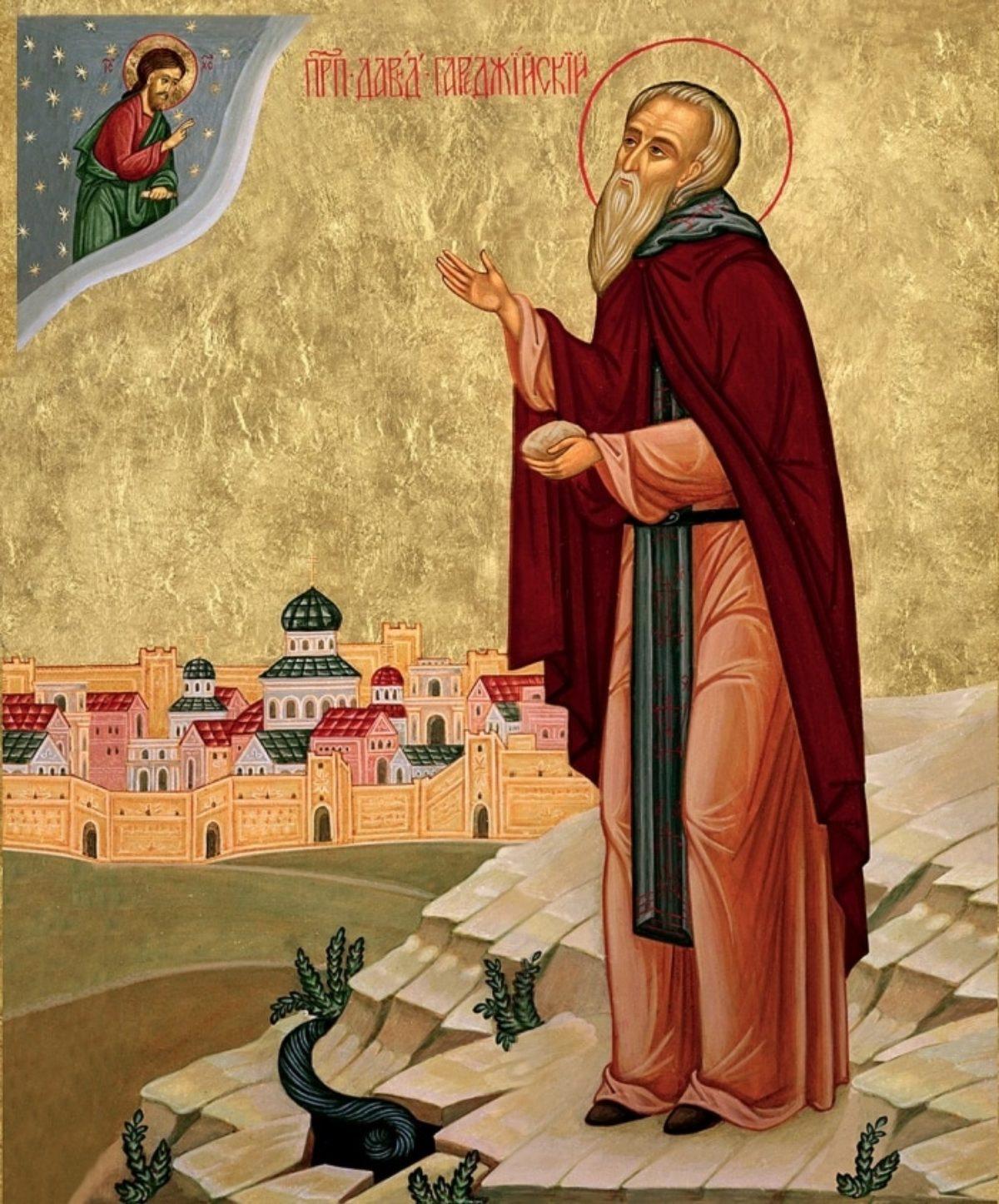 Житие преподобного Давида Гареджийского