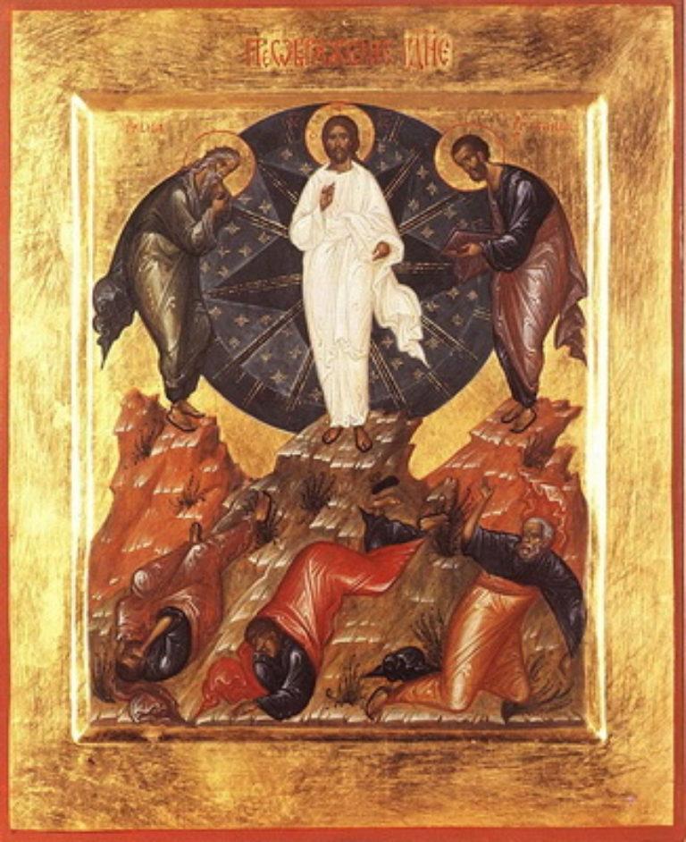 Предпразднство Преображения Господня