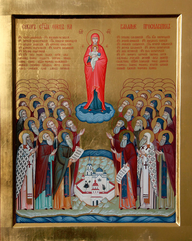 Собор Кемеровских и Валаамских святых