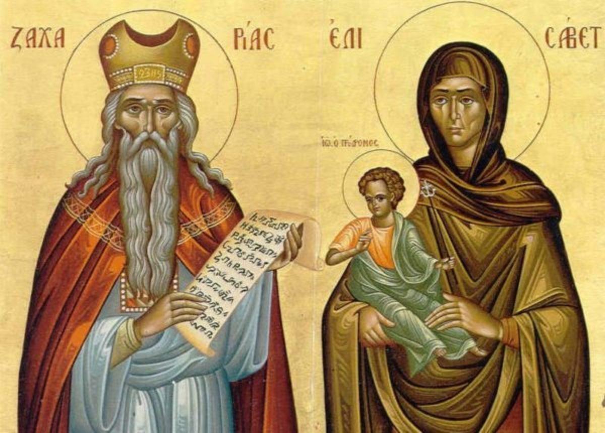 Родители Иоанна Предтечи