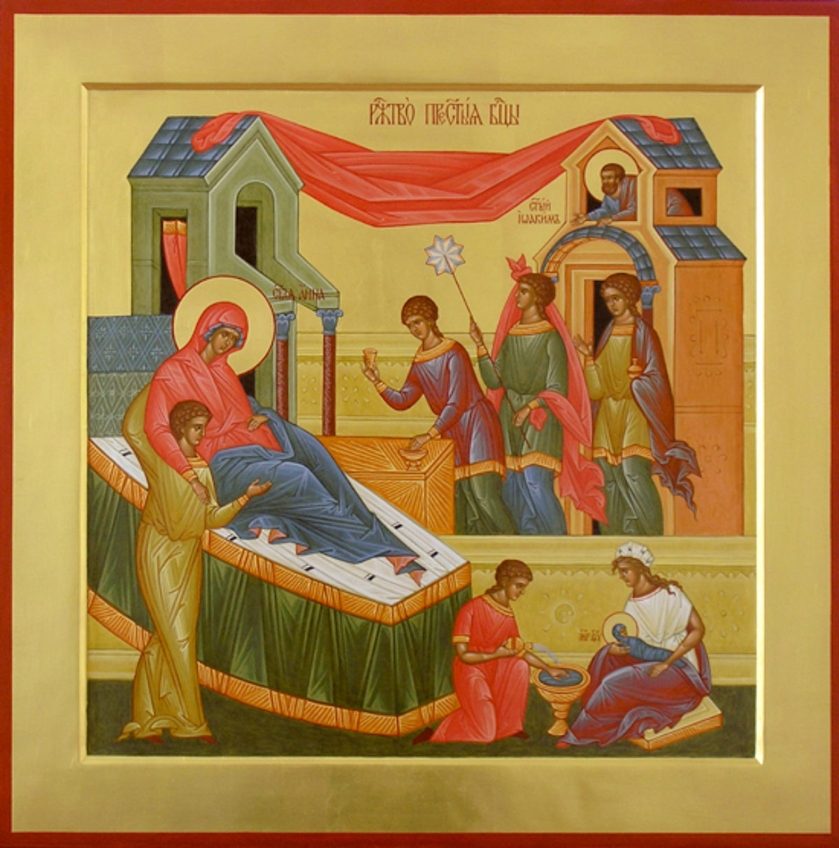 Рождество Пресвятой Богородицы и история России