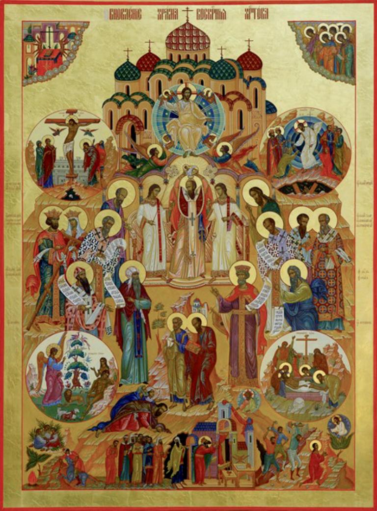 Воскресение Словущее