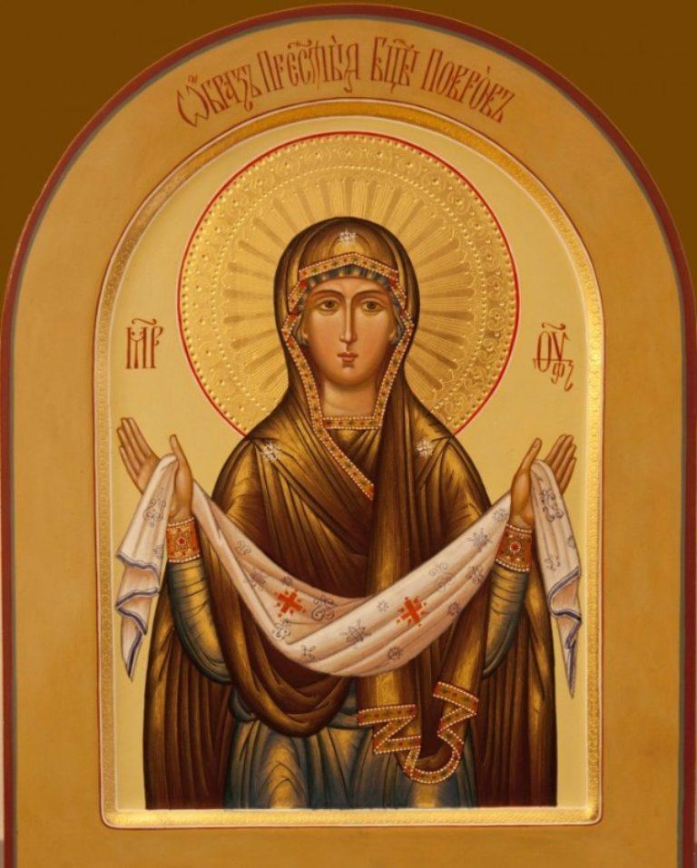 День Покрова Пресвятой Богородицы