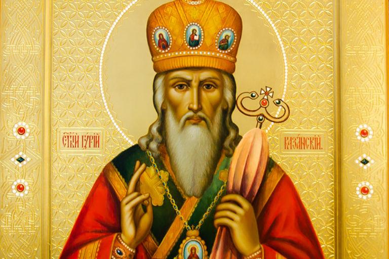 Первый архиепископ Казанский