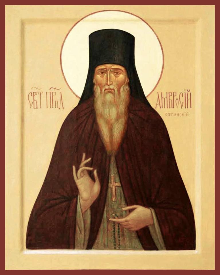 Факты из жизни преподобного Амвросия Оптинского