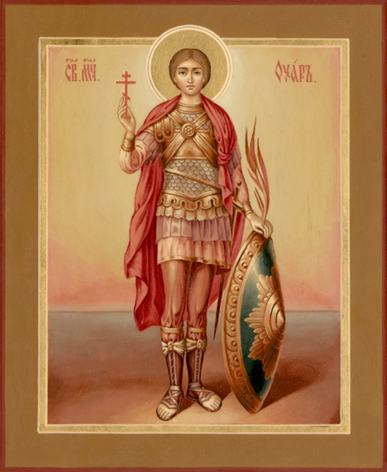 Святой мученик Уар Египетский