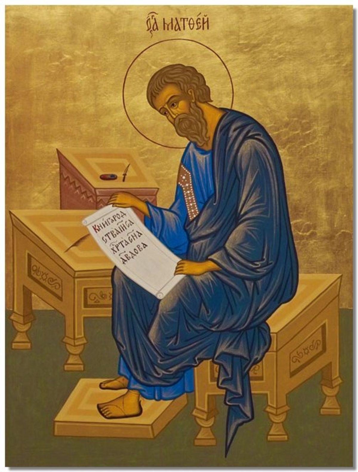 О Евангелии от Матфея