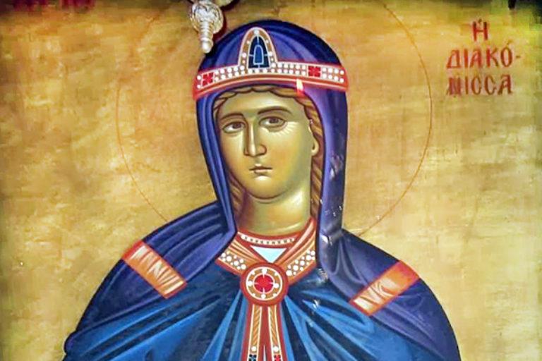 Диаконисса в Православной Церкви