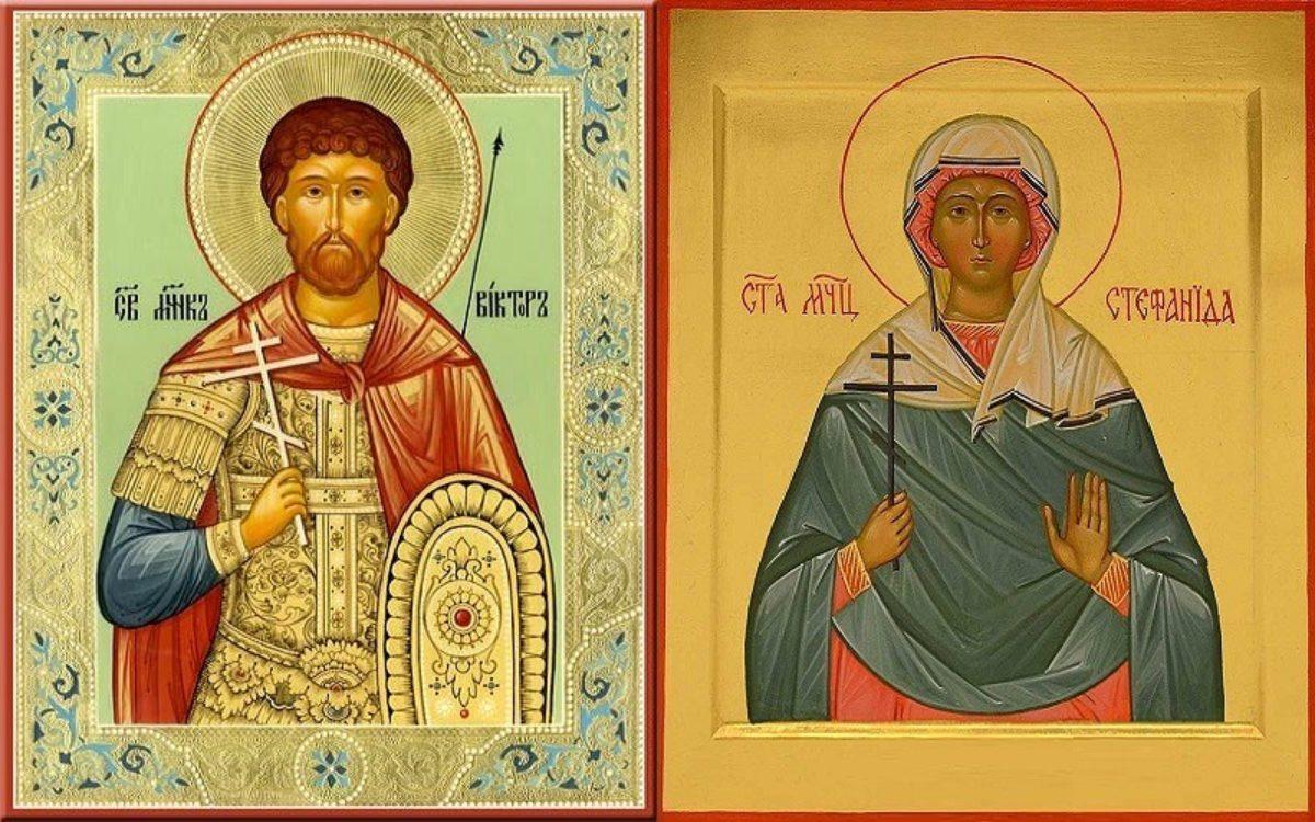 Страдание святых Виктора и Стефаниды