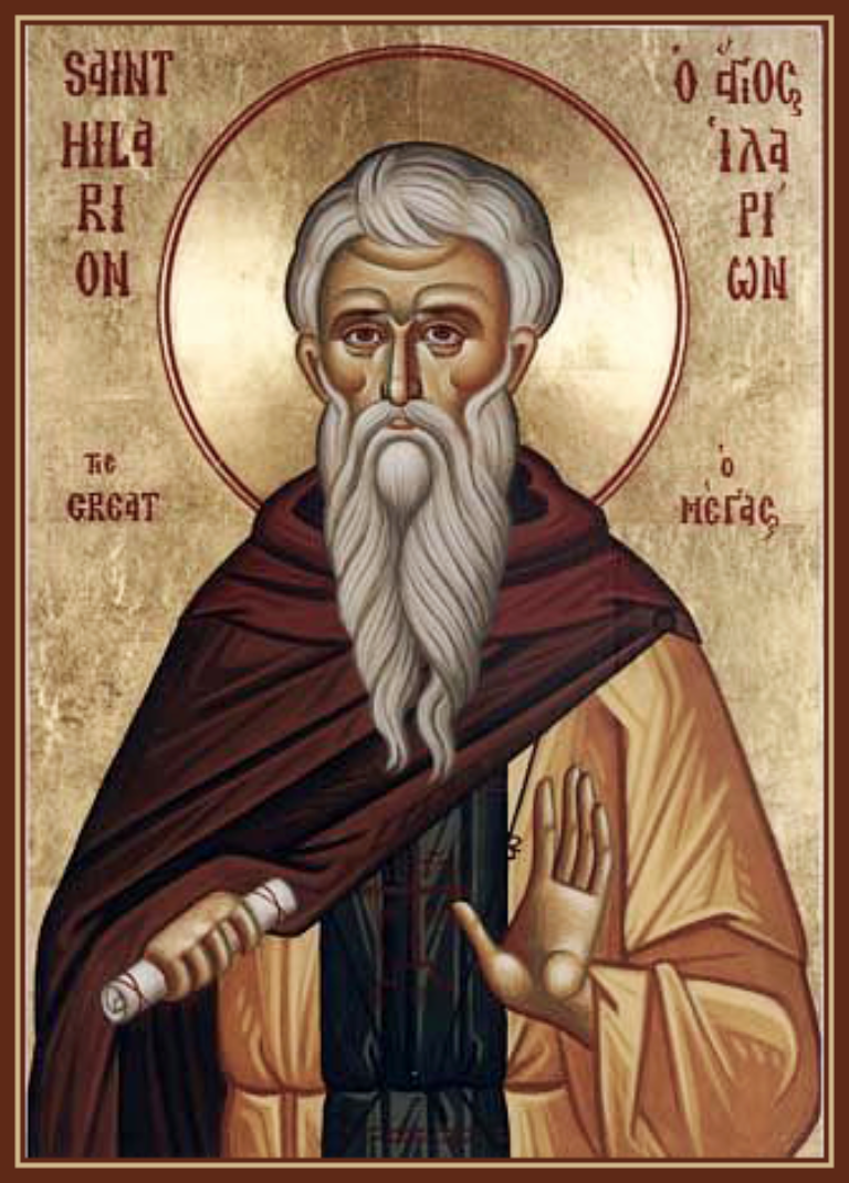 Память преподобного Илариона Великого