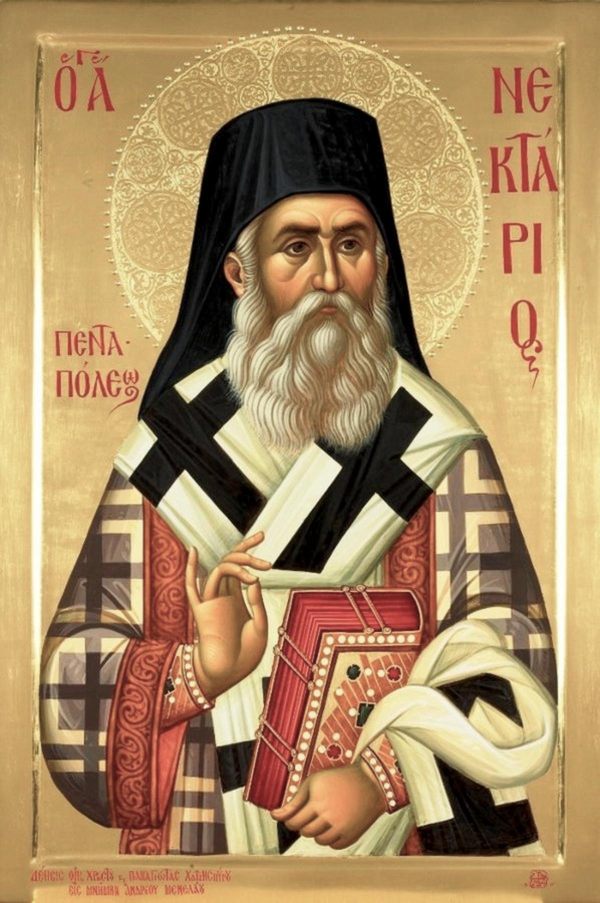 Святитель Нектарий Эгинский