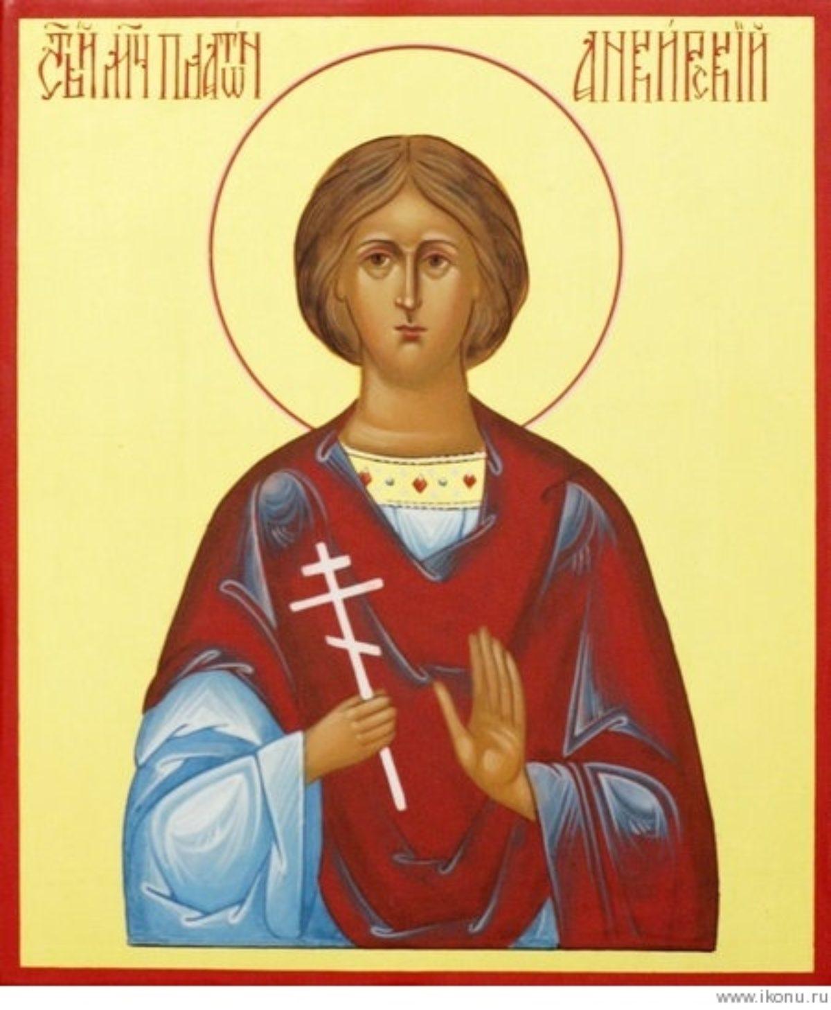 Святой мученик Платон Анкирский