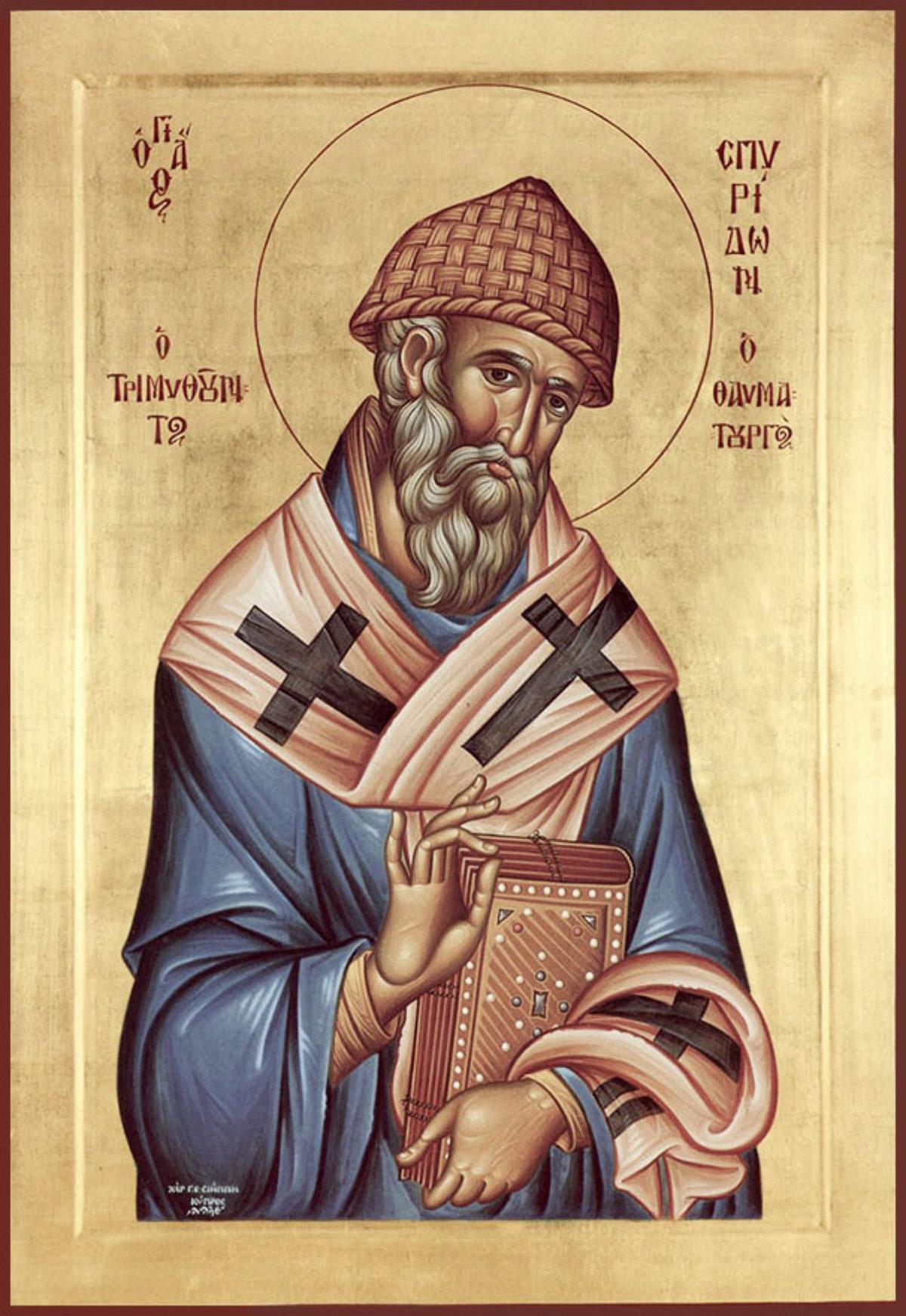 Святитель Спиридон Тримифунтский в Москве