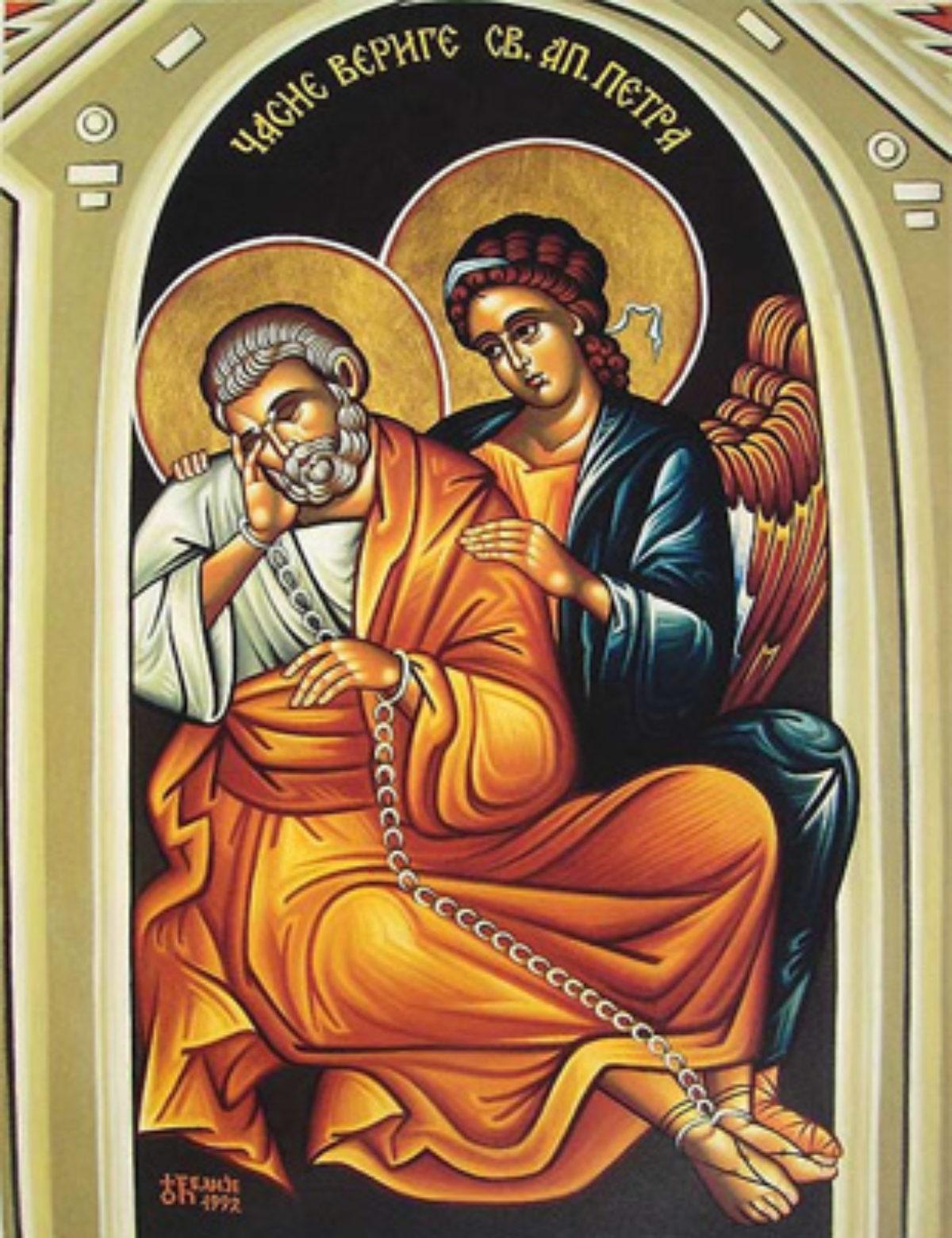 Поклонение честным веригам святого апостола Петра