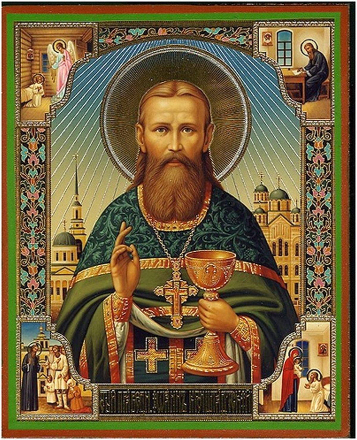 Иконография св. прав. Иоанна Кронштадтского