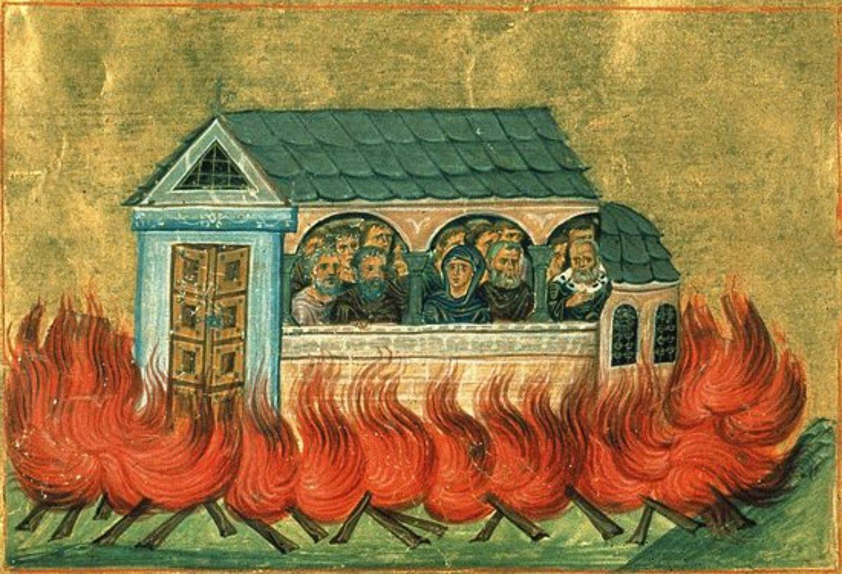 Память 20000 мучеников Никомидийских