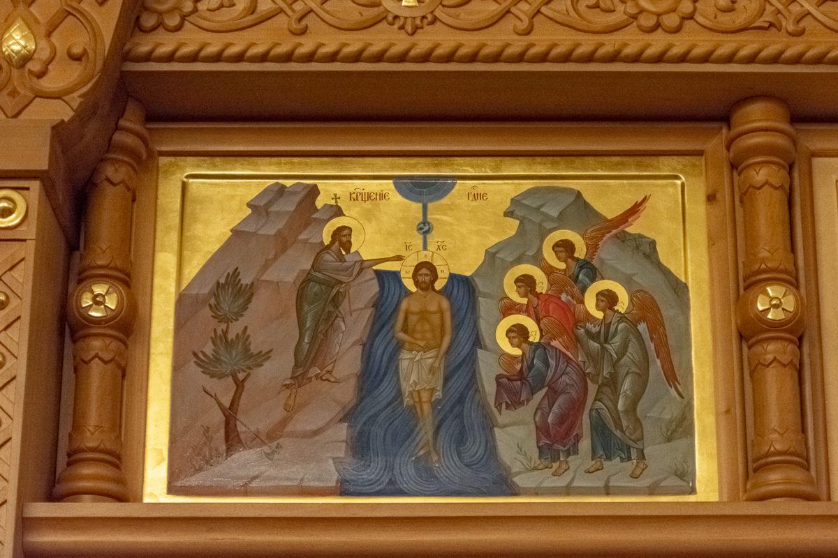 Икона Крещения Господня в праздничном ряду иконостаса