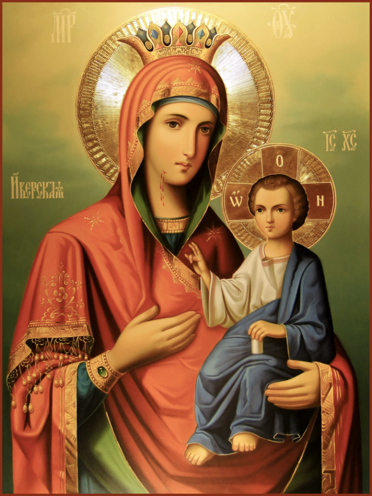 История обретения Иверской иконы