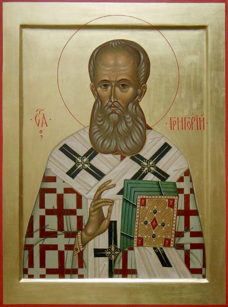 Память святителя Григория Богослова