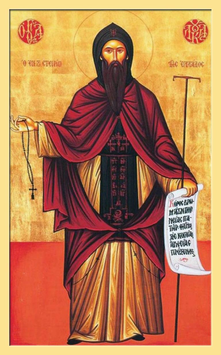 Подвиг святого Луки Элладского