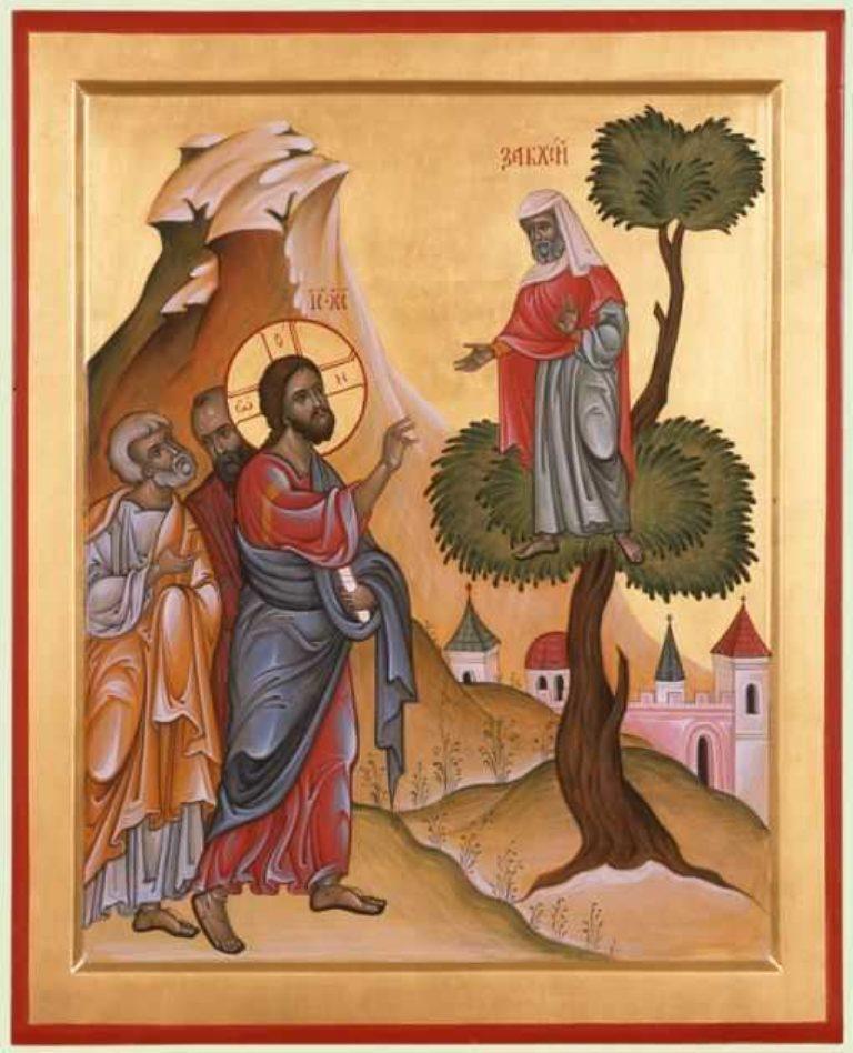 Неделя о Закхее