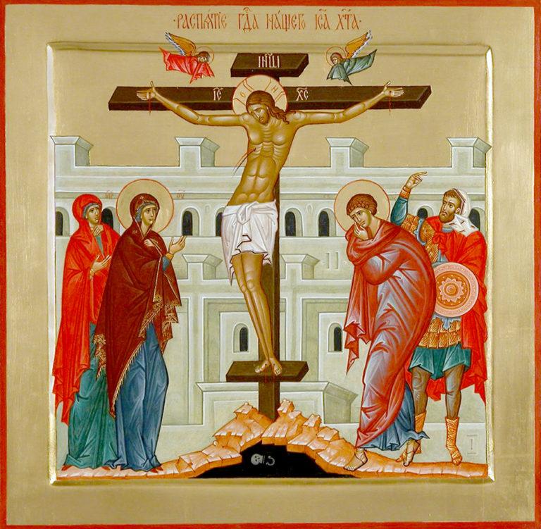 Богослужение Великой Пятницы