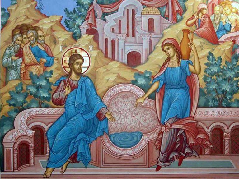 Неделя о самарянке