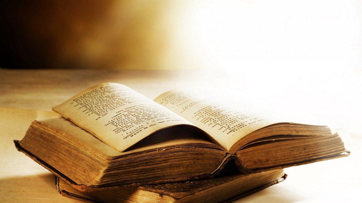 Литература и Православие на Руси