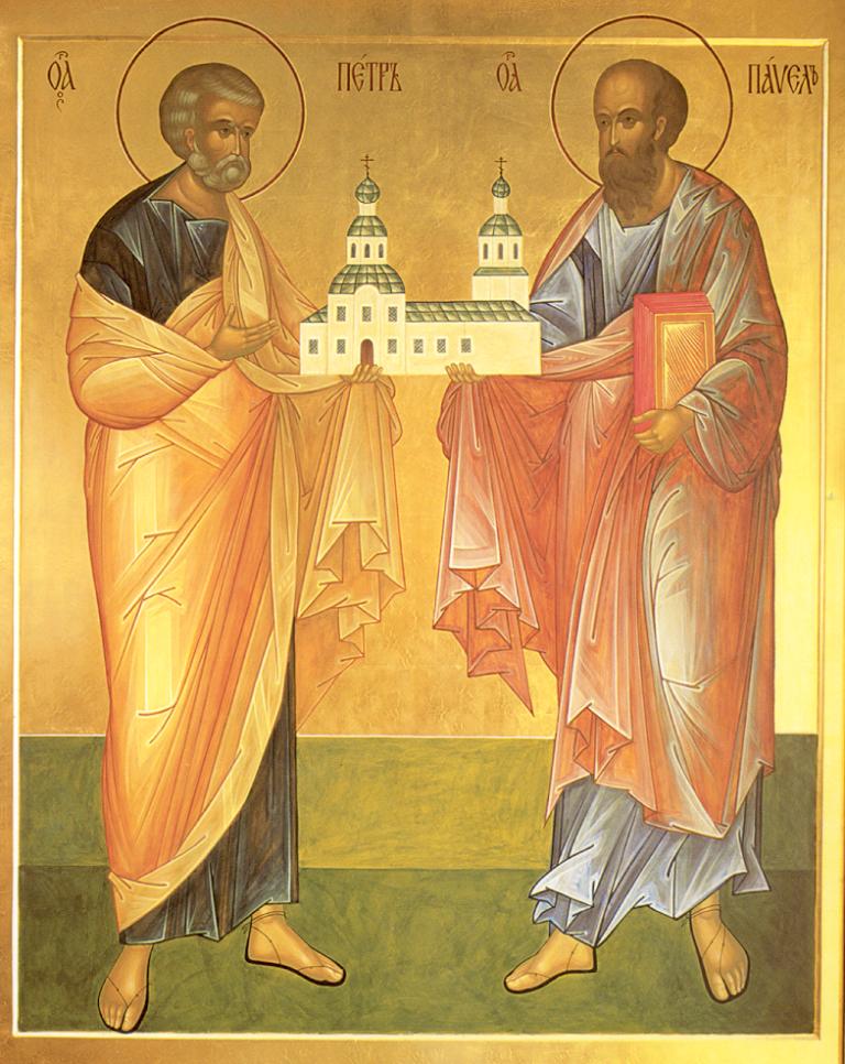 День святых Петра и Павла