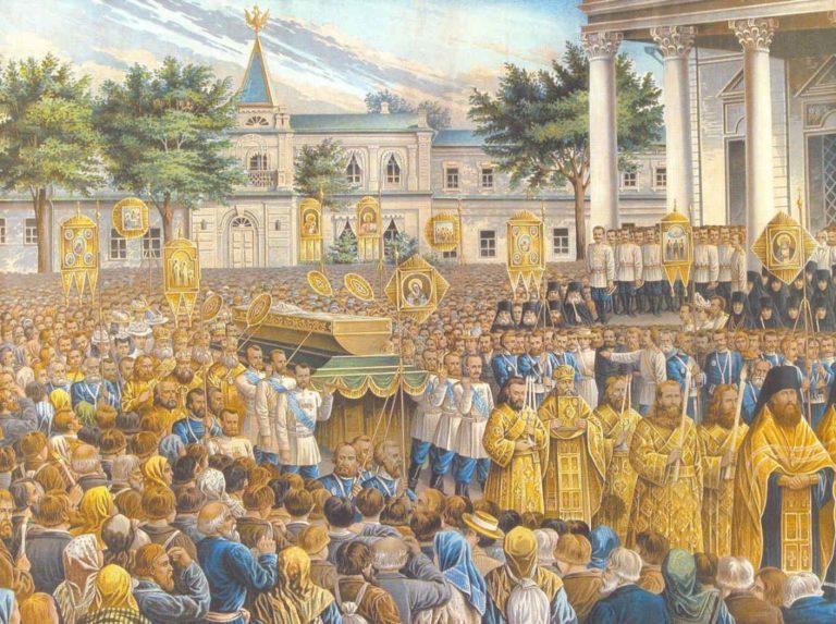 Обретение мощей преподобного Серафима Саровского