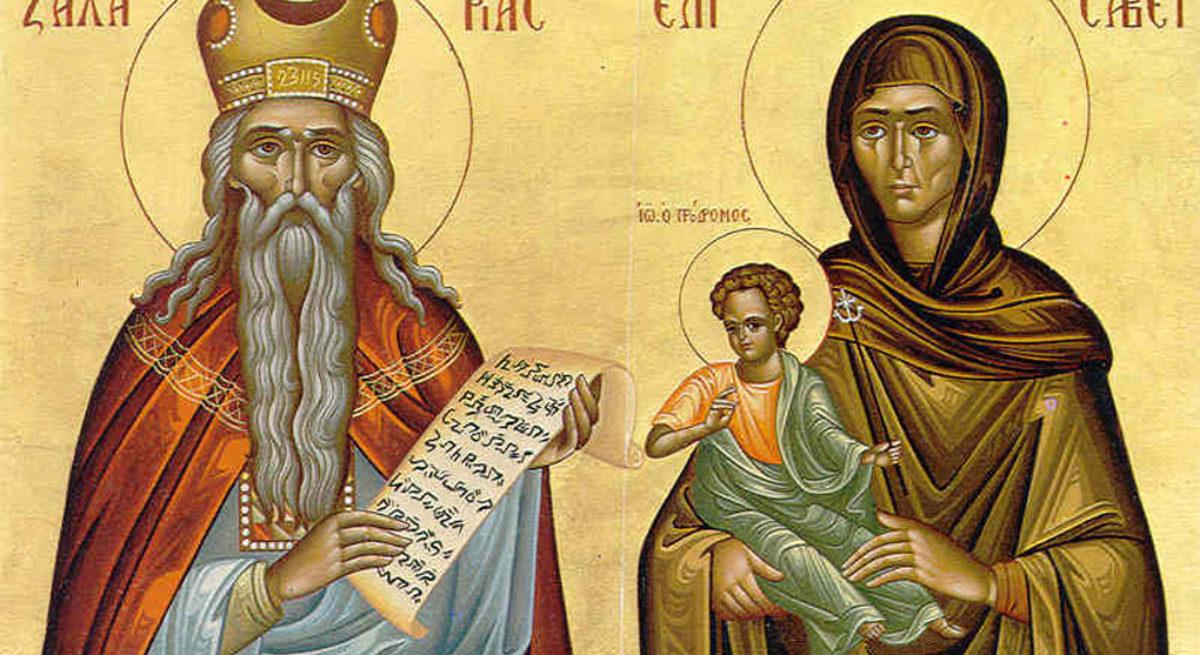 Родители святого Иоанна Предтечи