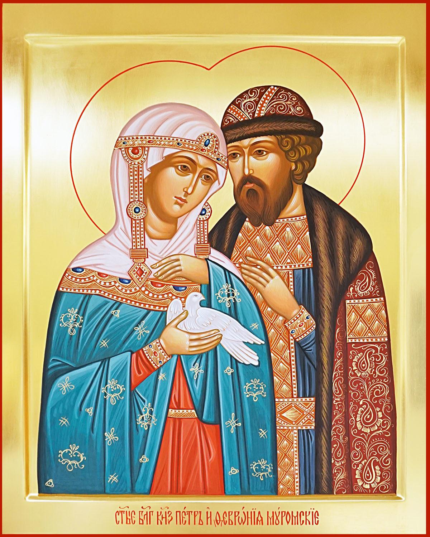 Осенний день памяти святых Петра и Февронии