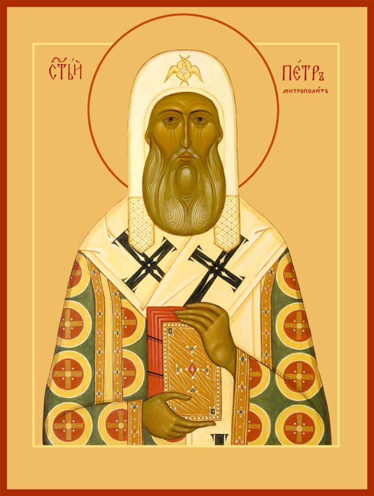 Святитель Петр Московский: покровитель столицы