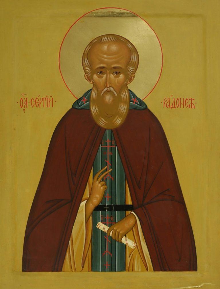 Значение преподобного Сергия для Руси