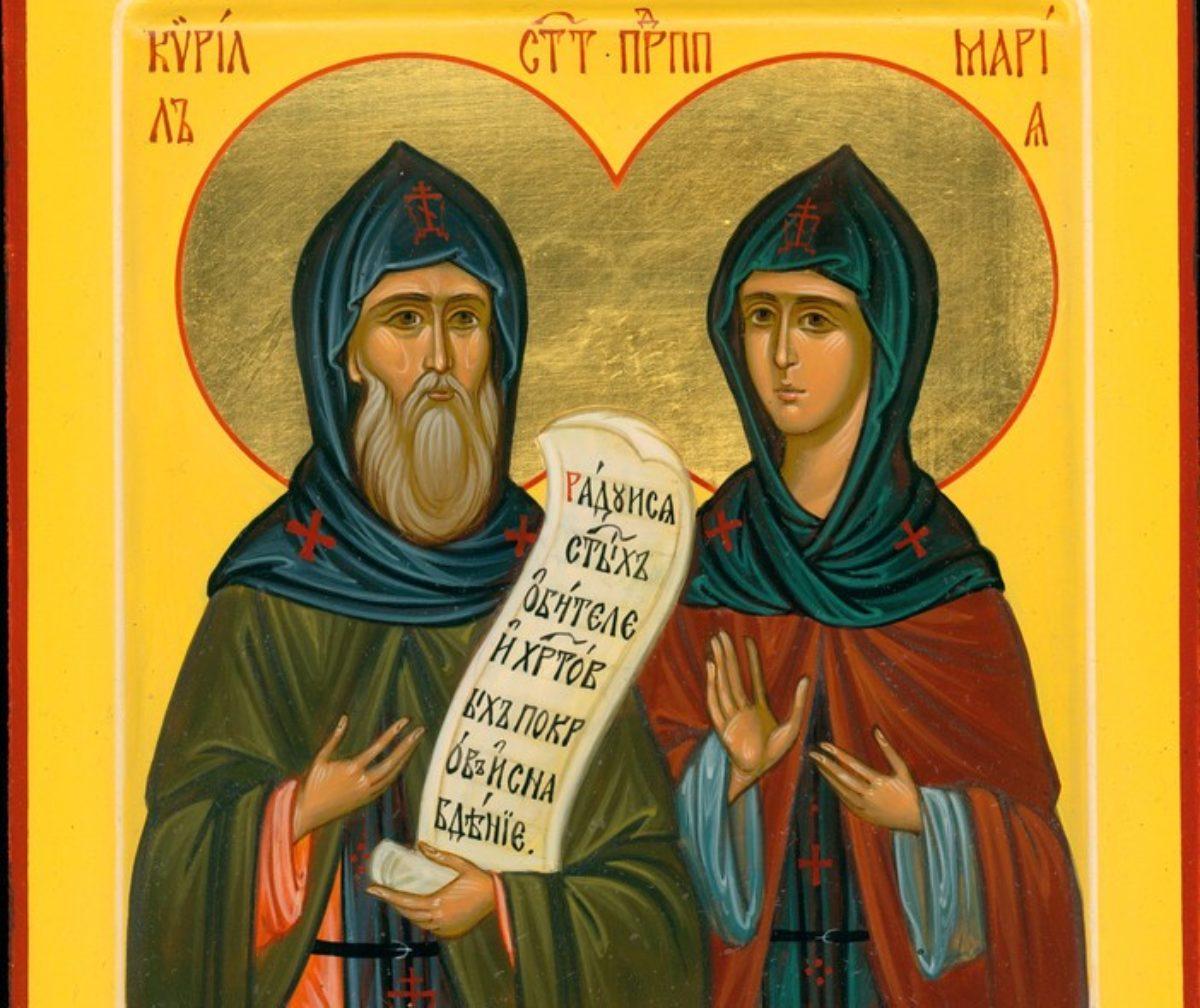 Родители преподобного Сергия