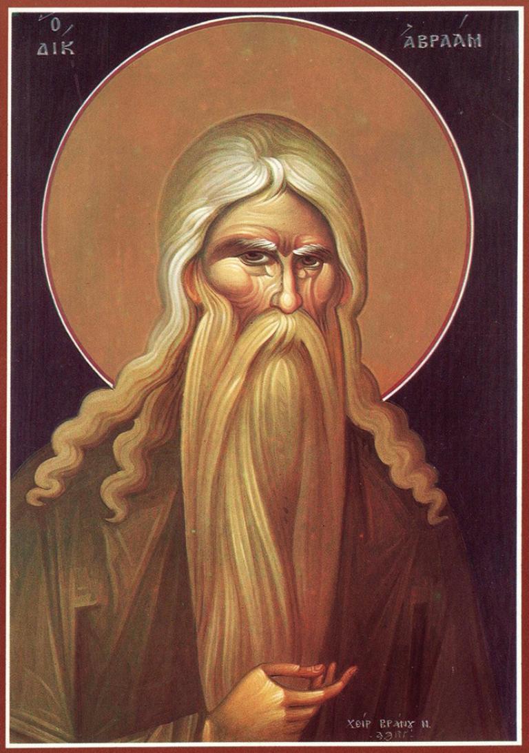 Праведный Авраам: исход из Харрана