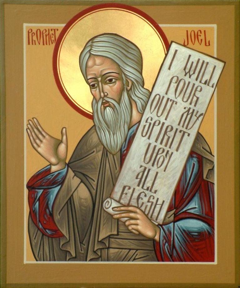 Книга пророка Иоиля: тема Дня Господня