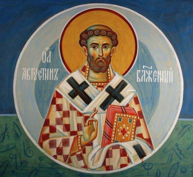 «Исповедь» блаженного Августина