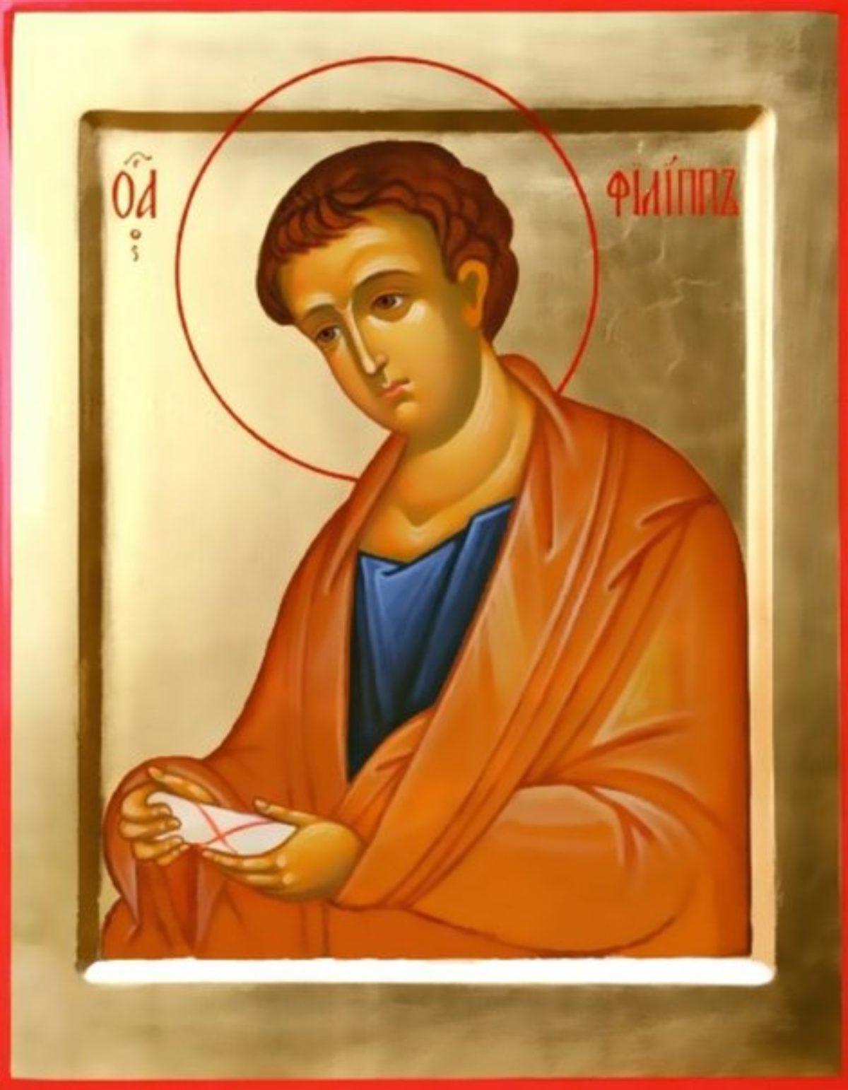 День памяти апостола Филиппа