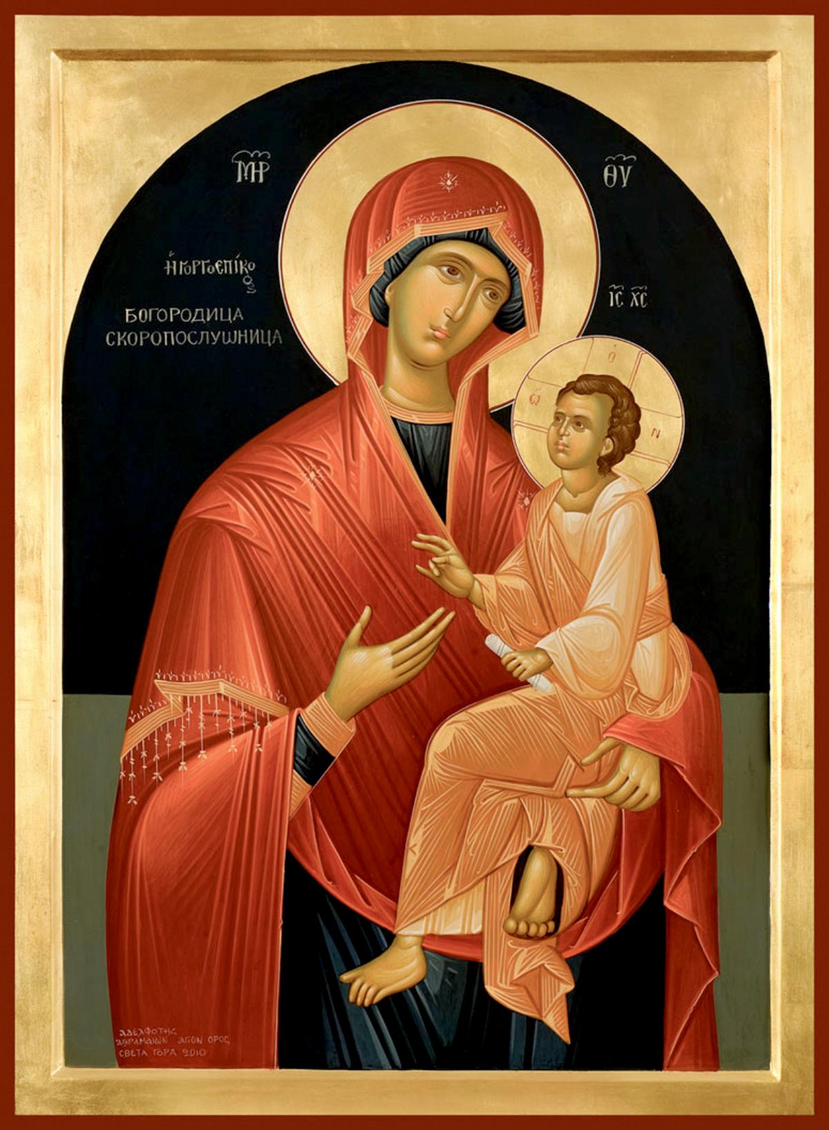 Икона Божией Матери «Скоропослушница»: история образа