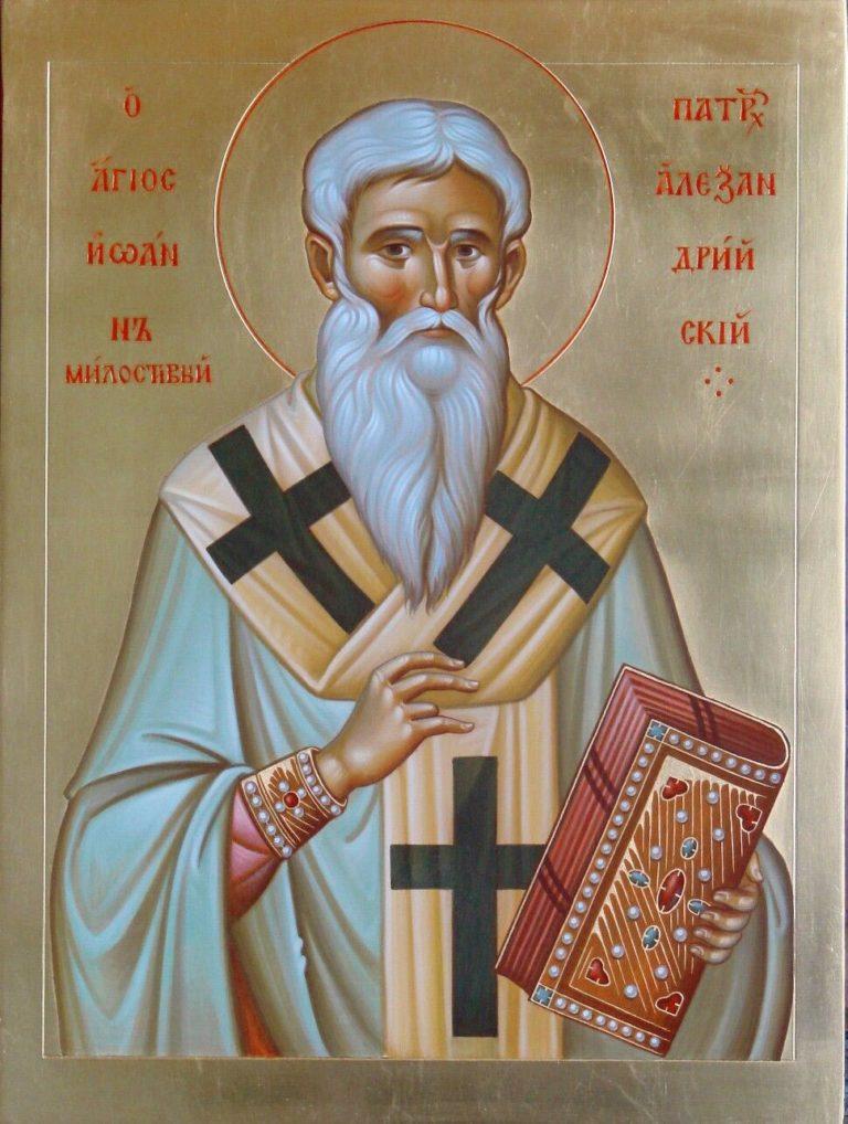 Дела святителя Иоанна Милостивого