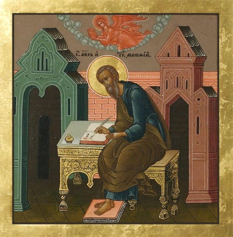 Евангелие от Матфея: особенности текста