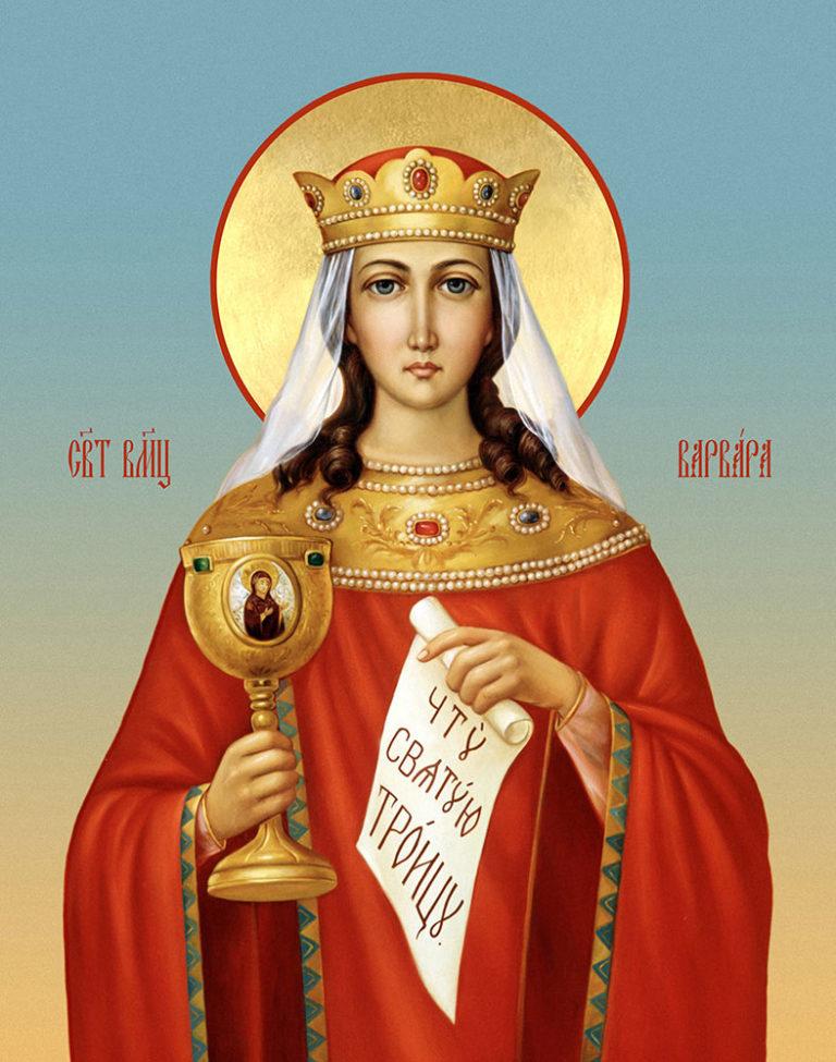 Подвиг святой великомученицы Варвары