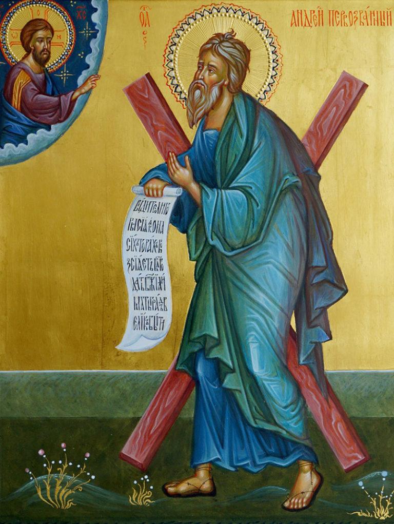 Житие апостола Андрея Первозванного